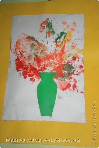 Отпечатки листиков. фото 1