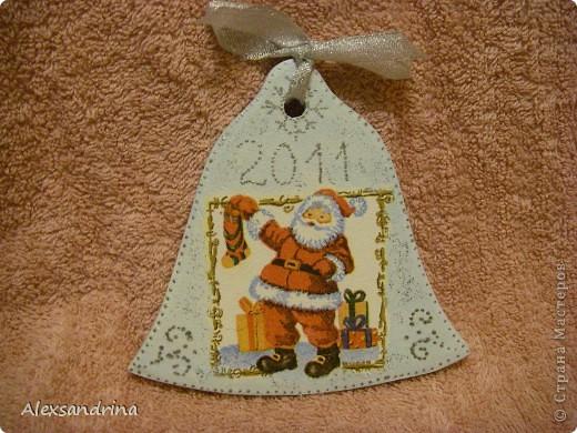 Подарки к 2011 году фото 5
