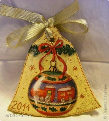 Подарки к 2011 году фото 9