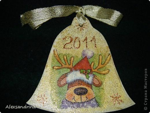 Подарки к 2011 году фото 10