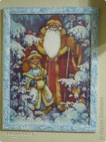 дедушка Мороз и Снегурочка фото 1