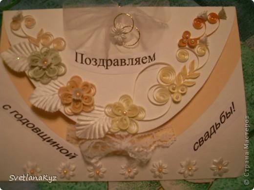 Заказали открытку на годовщину свадьбы. фото 1