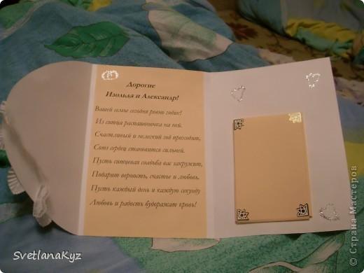 Заказали открытку на годовщину свадьбы. фото 4