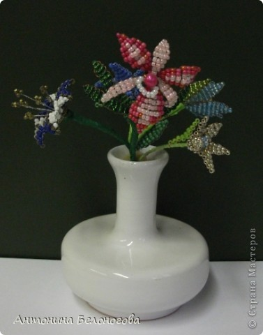 Поделка изделие Бисероплетение Цветы из бисера Бисер Проволока фото 1.