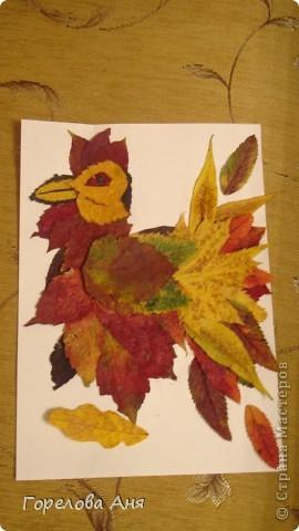 Петушок из листвы!) фото 1