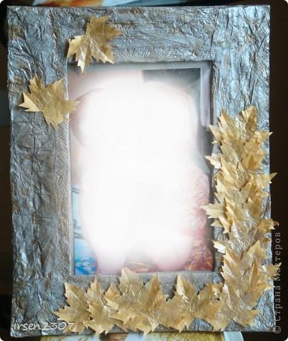 """Рамка """"Листопад"""" фото 1"""