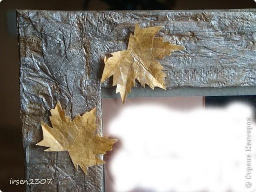 """Рамка """"Листопад"""" фото 3"""