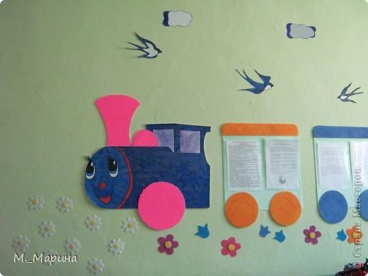 Оформление в детском саду клей фото 5
