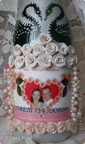 Вот такой гимн любви))) фото 3