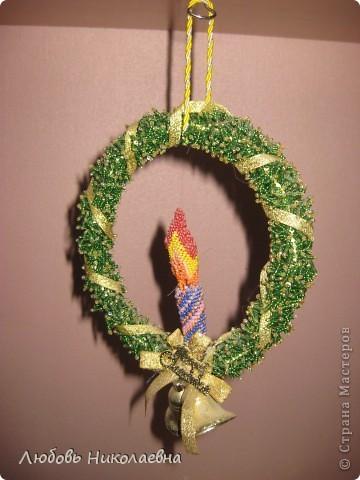 Поделка изделие Новый год Бисероплетение Рождественский венок Бисер.