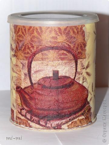 Двойняшки))) Баночки для травяного чая.. Одна из них - маме, вторая мне. Мама - выбирай какая больше нравится!))) фото 4