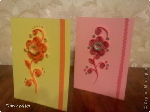 открытка для подруги) фото 3