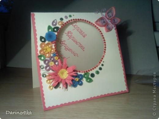 открытка для подруги) фото 1