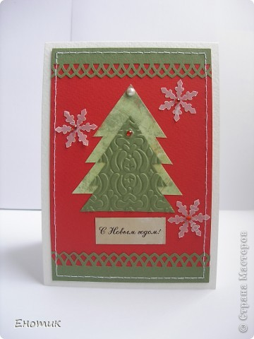 скрапбукинг открытки новый год: