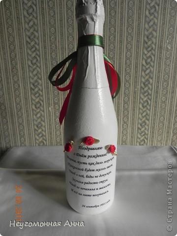 Подарок делала на день рождения подруги. фото 2