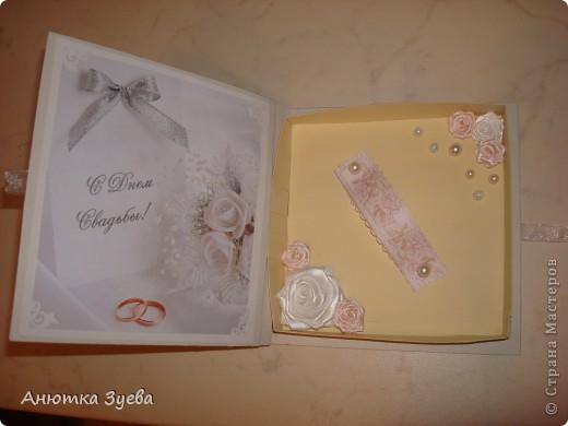 Коробочка для денег (Подарок на свадьбу). Нужно было сделать все в кротчайшие сроки, сделала за вечер. МК коробки http://stranamasterov.ru/node/94427?c=favorite, спасибо большое очень пригодился)) фото 2