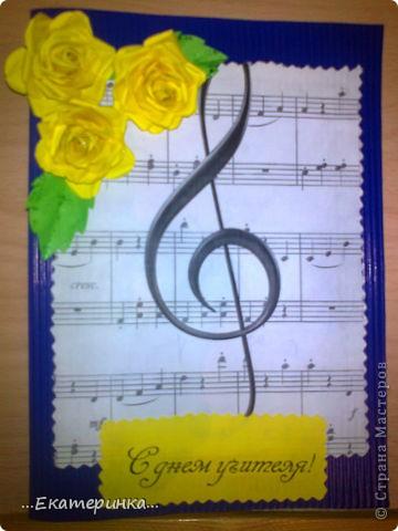 Открытки для учителей музыкальной школы. За идеи спасибо Стране мастеров. фото 1