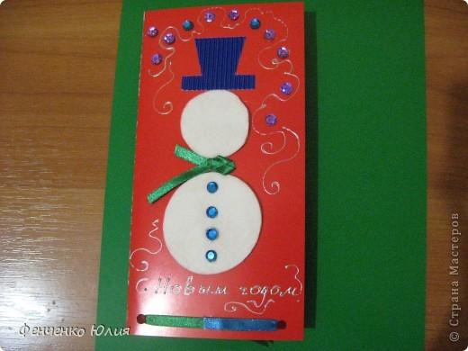 Основа- двухсторонний картон. Внутри каждой открытки распечатаны поздравления. Стихотворения нашла в сети интернета. фото 2