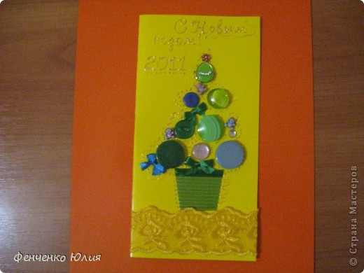 Основа- двухсторонний картон. Внутри каждой открытки распечатаны поздравления. Стихотворения нашла в сети интернета. фото 3