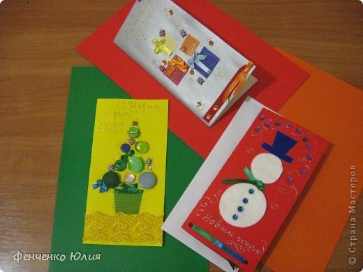 Основа- двухсторонний картон. Внутри каждой открытки распечатаны поздравления. Стихотворения нашла в сети интернета. фото 1