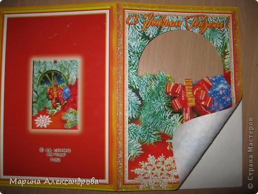 скоро новый год, нашла у себя кучу новогодних открыток (естественно старых)...и решила что на кружке с детками будем творить открыточки своими руками! известно что подарок сделанный руками ребенка приносит радость и тепло! фото 2