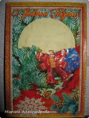 скоро новый год, нашла у себя кучу новогодних открыток (естественно старых)...и решила что на кружке с детками будем творить открыточки своими руками! известно что подарок сделанный руками ребенка приносит радость и тепло! фото 1