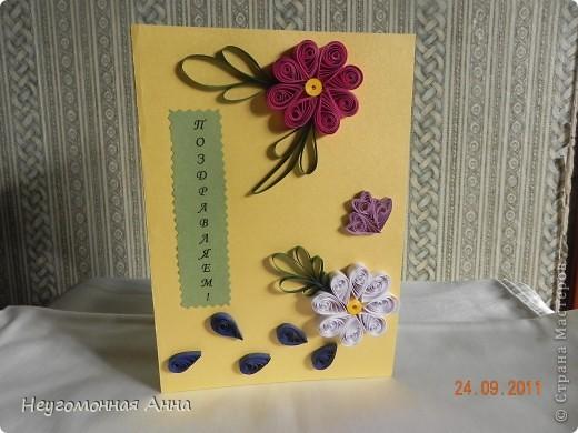 Подарок делала на день рождения подруги. фото 7