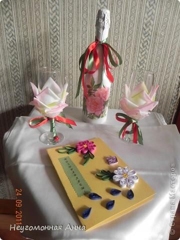 Подарок делала на день рождения подруги. фото 1