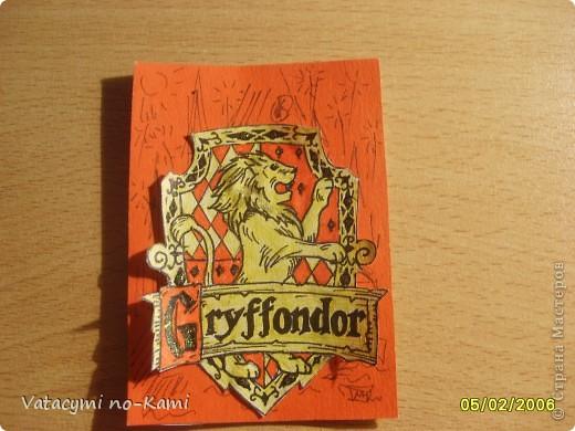 Я не помню, есть ли у меня кредиторы, но если есть, выбирайте))) фото 2