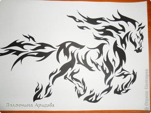 Вырезание силуэтное - Огненный Конь.