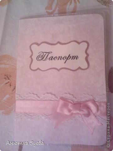 Коробочка для денег (Подарок на свадьбу). Нужно было сделать все в кротчайшие сроки, сделала за вечер. МК коробки http://stranamasterov.ru/node/94427?c=favorite, спасибо большое очень пригодился)) фото 4