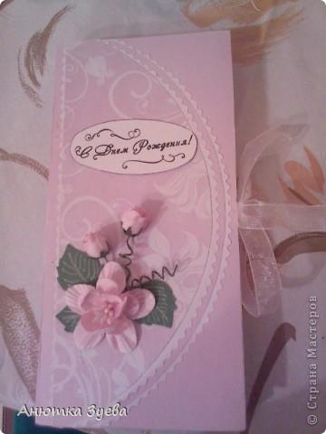 Коробочка для денег (Подарок на свадьбу). Нужно было сделать все в кротчайшие сроки, сделала за вечер. МК коробки http://stranamasterov.ru/node/94427?c=favorite, спасибо большое очень пригодился)) фото 6