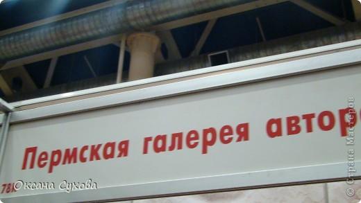 7 Международный Салон Кукол Москва ТЦ Тишинка /4 часть/ фото 20