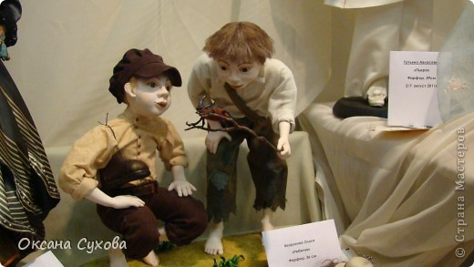 7 Международный Салон Кукол Москва ТЦ Тишинка /4 часть/ фото 36