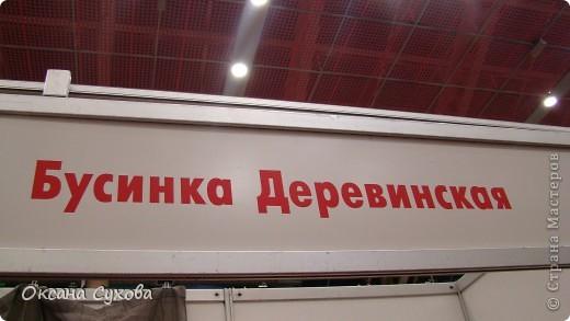 7 Международный Салон Кукол Москва ТЦ Тишинка /4 часть/ фото 42