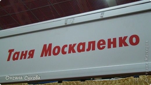 7 Международный Салон Кукол Москва ТЦ Тишинка /4 часть/ фото 58