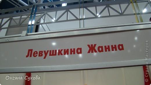 7 Международный Салон Кукол Москва ТЦ Тишинка /4 часть/ фото 68