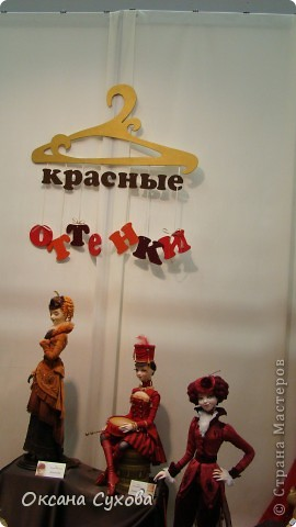 7 Международный Салон Кукол Москва ТЦ Тишинка /4 часть/ фото 69