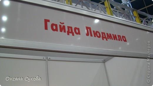 7 Международный Салон Кукол Москва ТЦ Тишинка /4 часть/ фото 77
