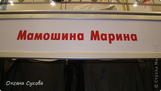 7 Международный Салон Кукол Москва ТЦ Тишинка /5  часть/ фото 2