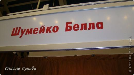7 Международный Салон Кукол Москва ТЦ Тишинка /5  часть/ фото 17