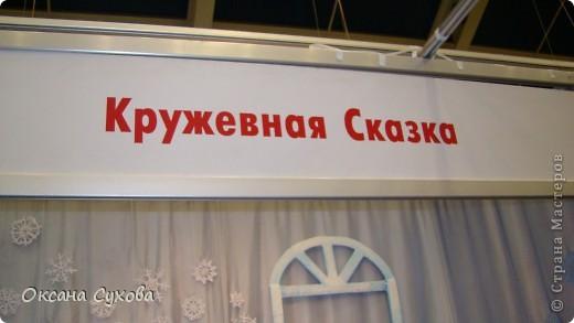 7 Международный Салон Кукол Москва ТЦ Тишинка /5  часть/ фото 24