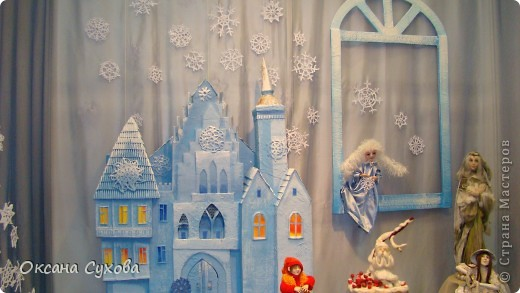 7 Международный Салон Кукол Москва ТЦ Тишинка /5  часть/ фото 25
