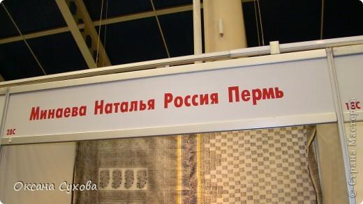 7 Международный Салон Кукол Москва ТЦ Тишинка /5  часть/ фото 30