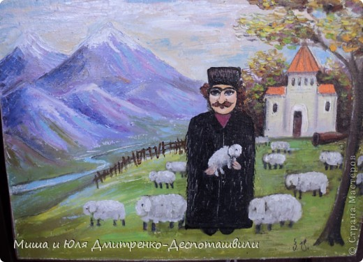 Сегодня мы заканчиваем знакомить Вас с выставкой-продажей посвященной празднику города Тбилиси.  фото 12