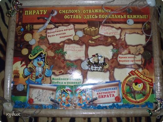 пиратские штучки для детской комнаты:))))))) Страна Мастеров