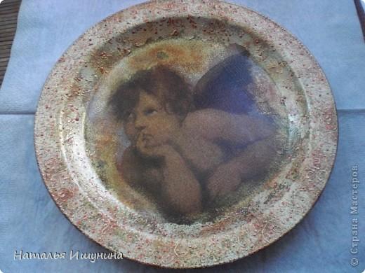 тарелочка фото 1