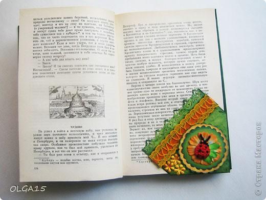 Декоративные закладки фото 22