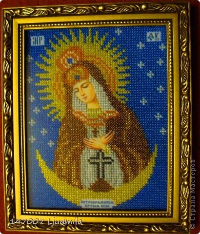 Остробрамская икона Божией