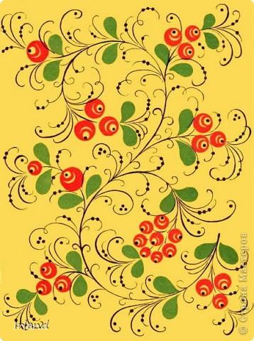 Осень, что может быть более осенним чем желтый кленовый лист, и вкусные ягодки =) фото 2